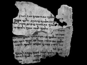 Ancient Fragment of Genesis, PDI