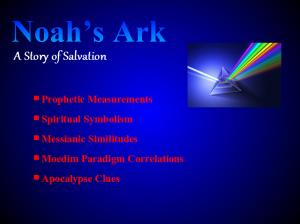 Noah's Ark Story of Salvation
