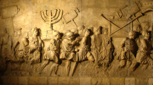 Arch of Titus, Temple of God Loted by Rome, PDI