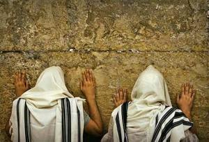 PRAYERS AT WAILING WALL, PDI