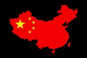RED CHINA, PDI