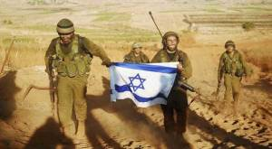 Israeli Soldiers With the National Standard, PDI