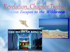 revelation-12-zion-in-wilderness
