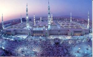 Mecca, Islamic Babylon, PDI