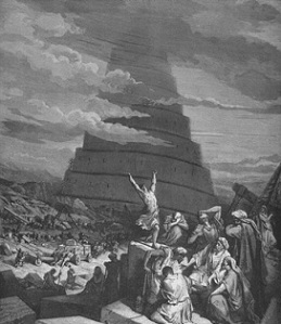 Tower of Babel, Babylonian World Unity, PDI