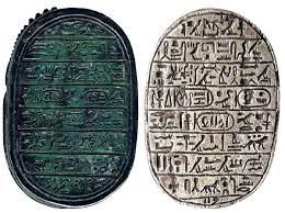 Sacred Dung Beetles of Egyptian Religion