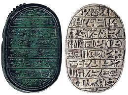 Sacred Dung Beetles of Egyptian Religion